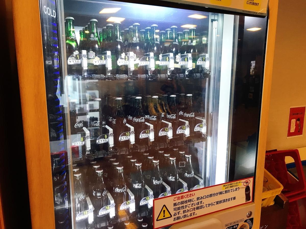 自動販売機・瓶コーラ