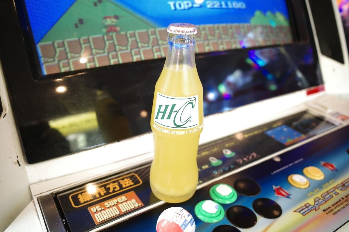HI-C・瓶