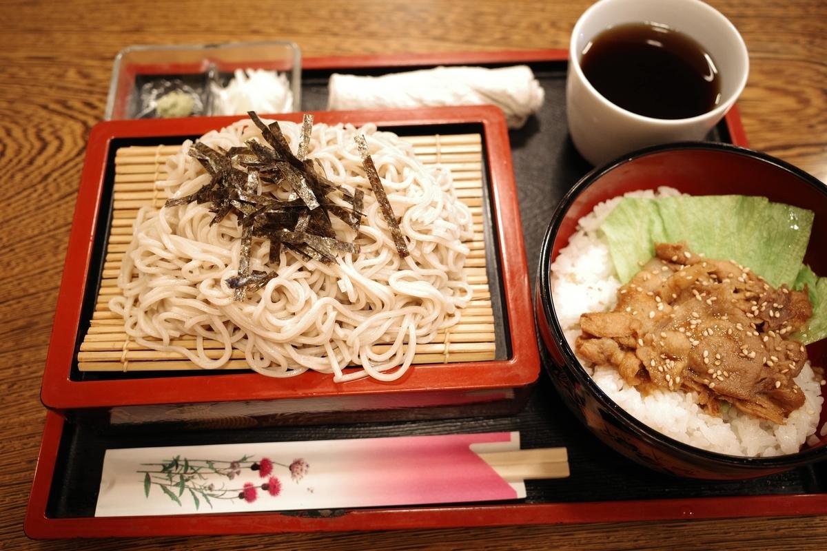東大和・富士見湯健康セントー・蕎麦とミニ生姜焼き丼セット