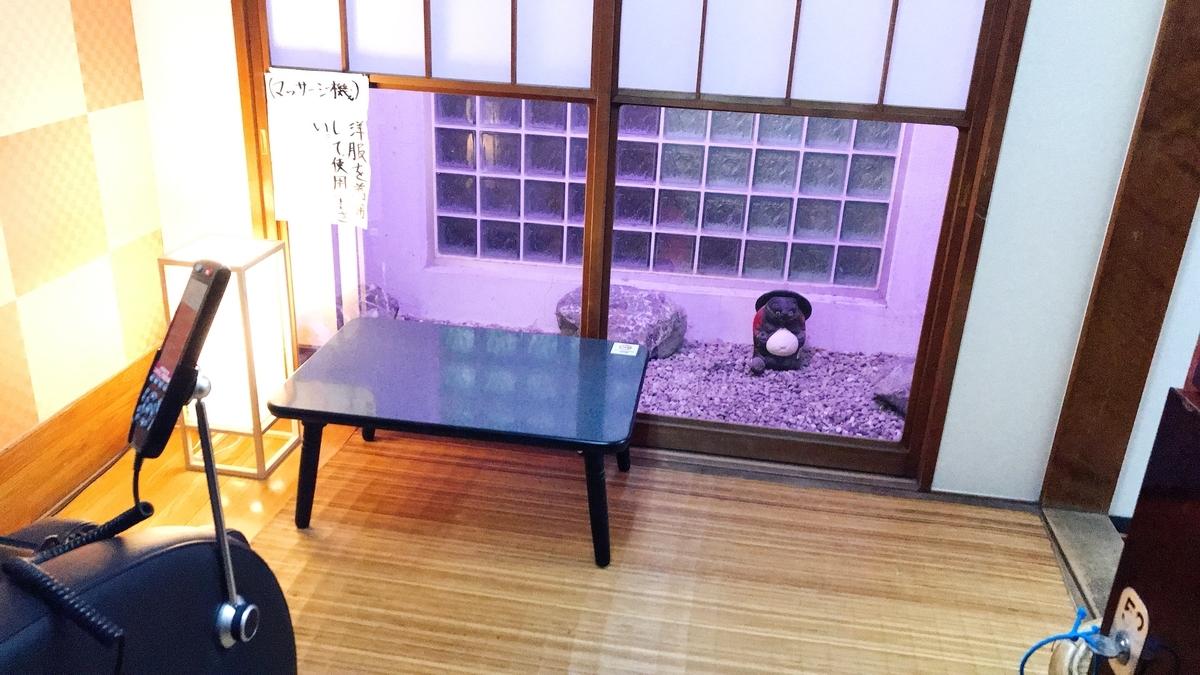 狛江・富の湯・休憩所