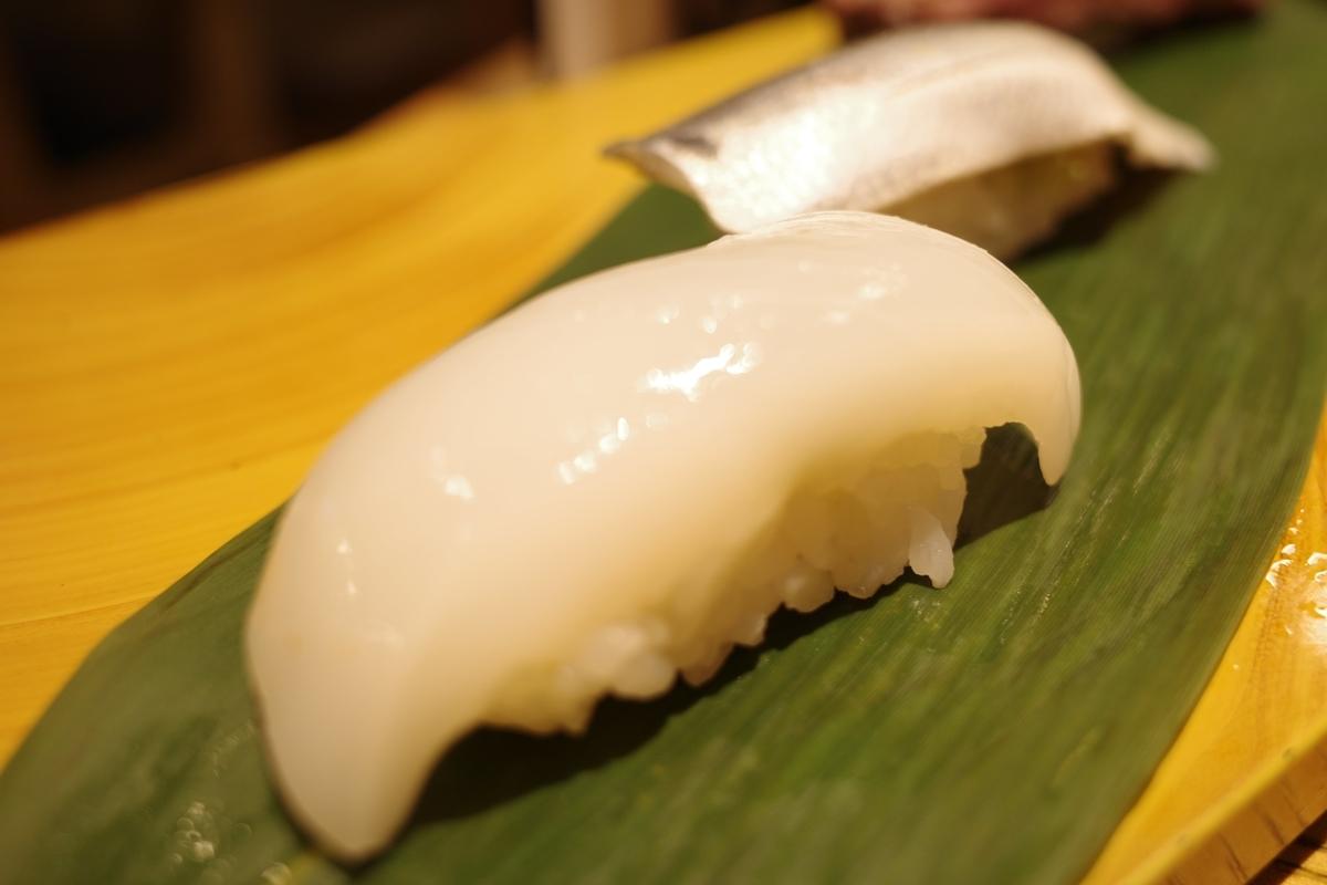 寿司の美登利・季節のいか