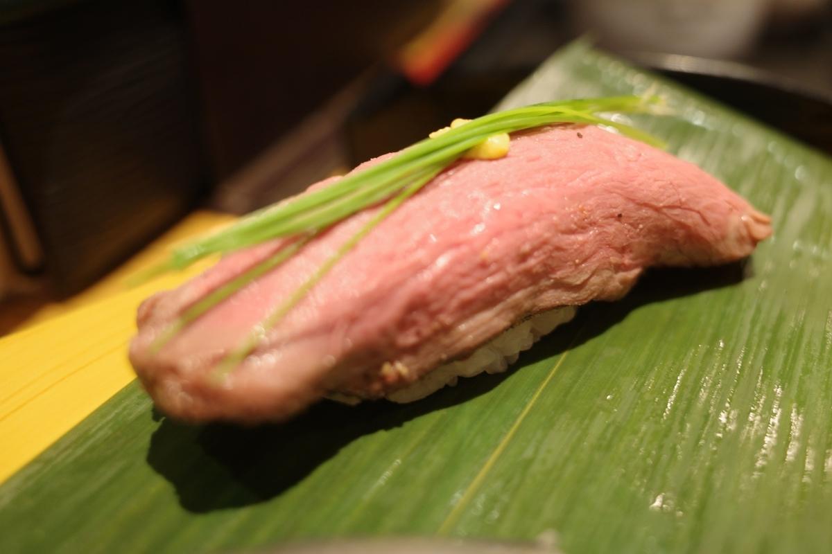 寿司の美登利・ローストビーフ