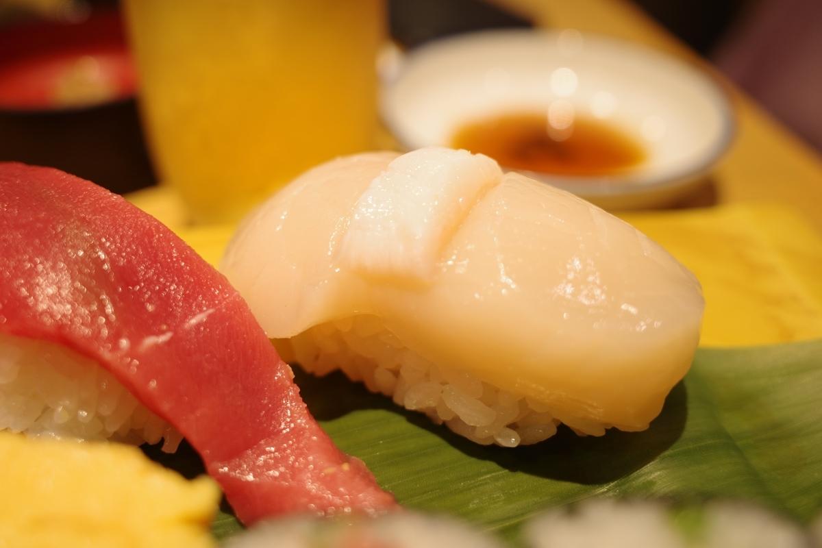 寿司の美登利・ほたて