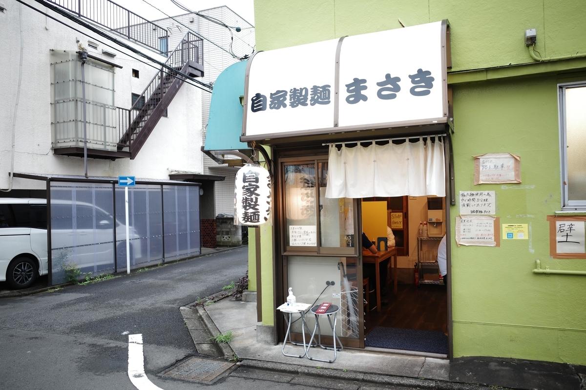 自家製麺 まさき 東中神 店舗外観