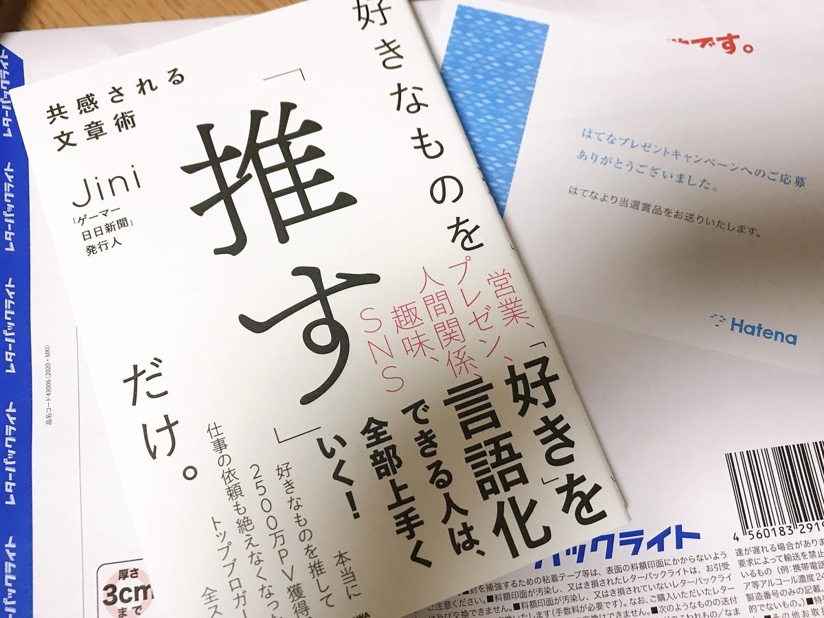 f:id:color-hiyoko:20200719214635j:plain