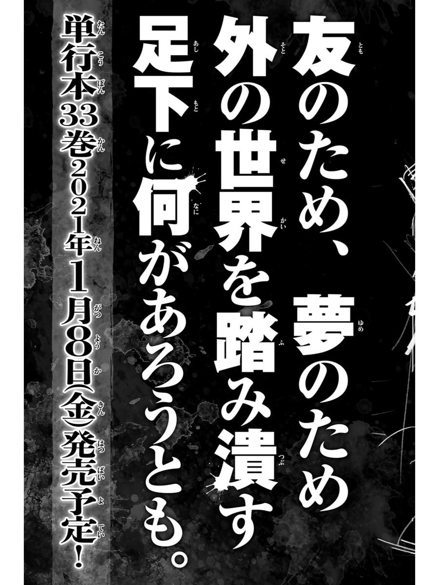f:id:color-hiyoko:20200912194300p:plain