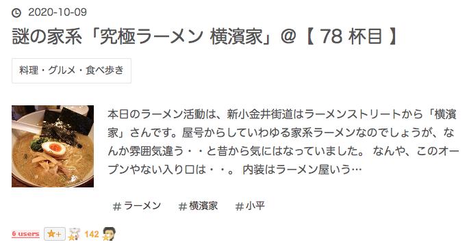 f:id:color-hiyoko:20201010132004p:plain