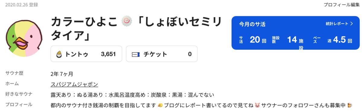f:id:color-hiyoko:20201101105656p:plain