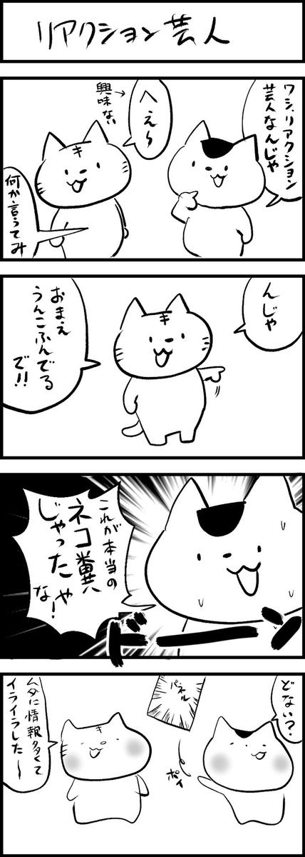 f:id:color-hiyoko:20201121104423j:plain