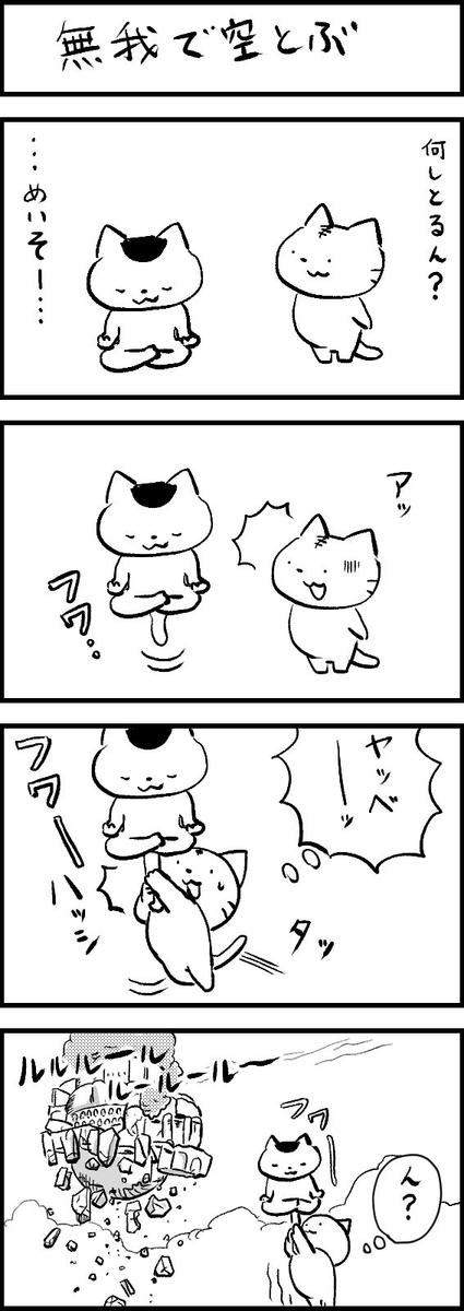 f:id:color-hiyoko:20201121104430j:plain