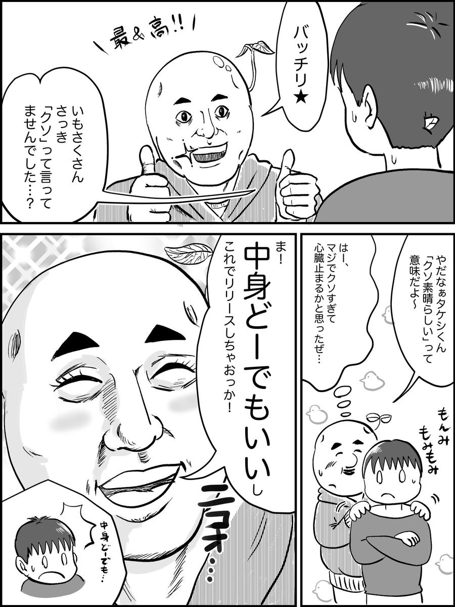 f:id:color-hiyoko:20201121104514j:plain