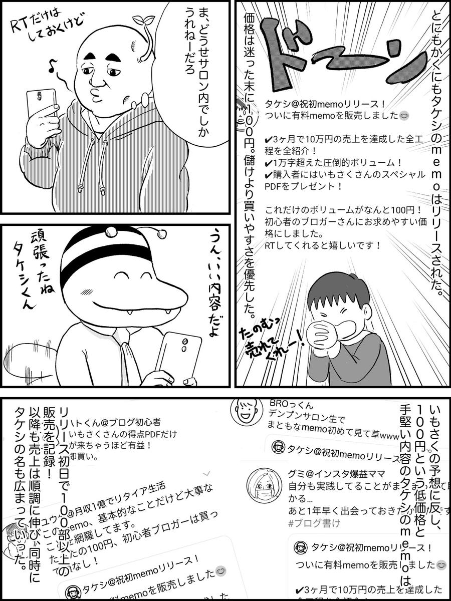 f:id:color-hiyoko:20201121104518j:plain