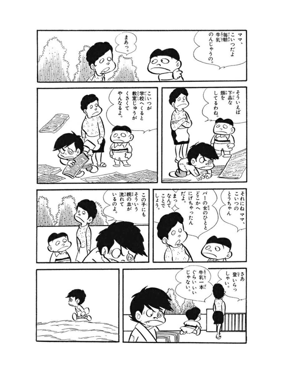 f:id:color-hiyoko:20201123143220p:plain