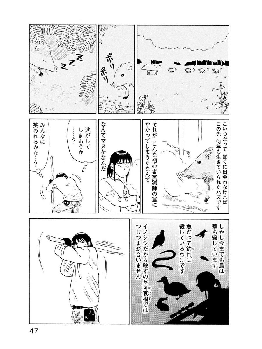 f:id:color-hiyoko:20201223105011j:plain