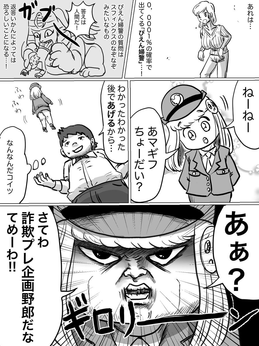 f:id:color-hiyoko:20201226113646j:plain
