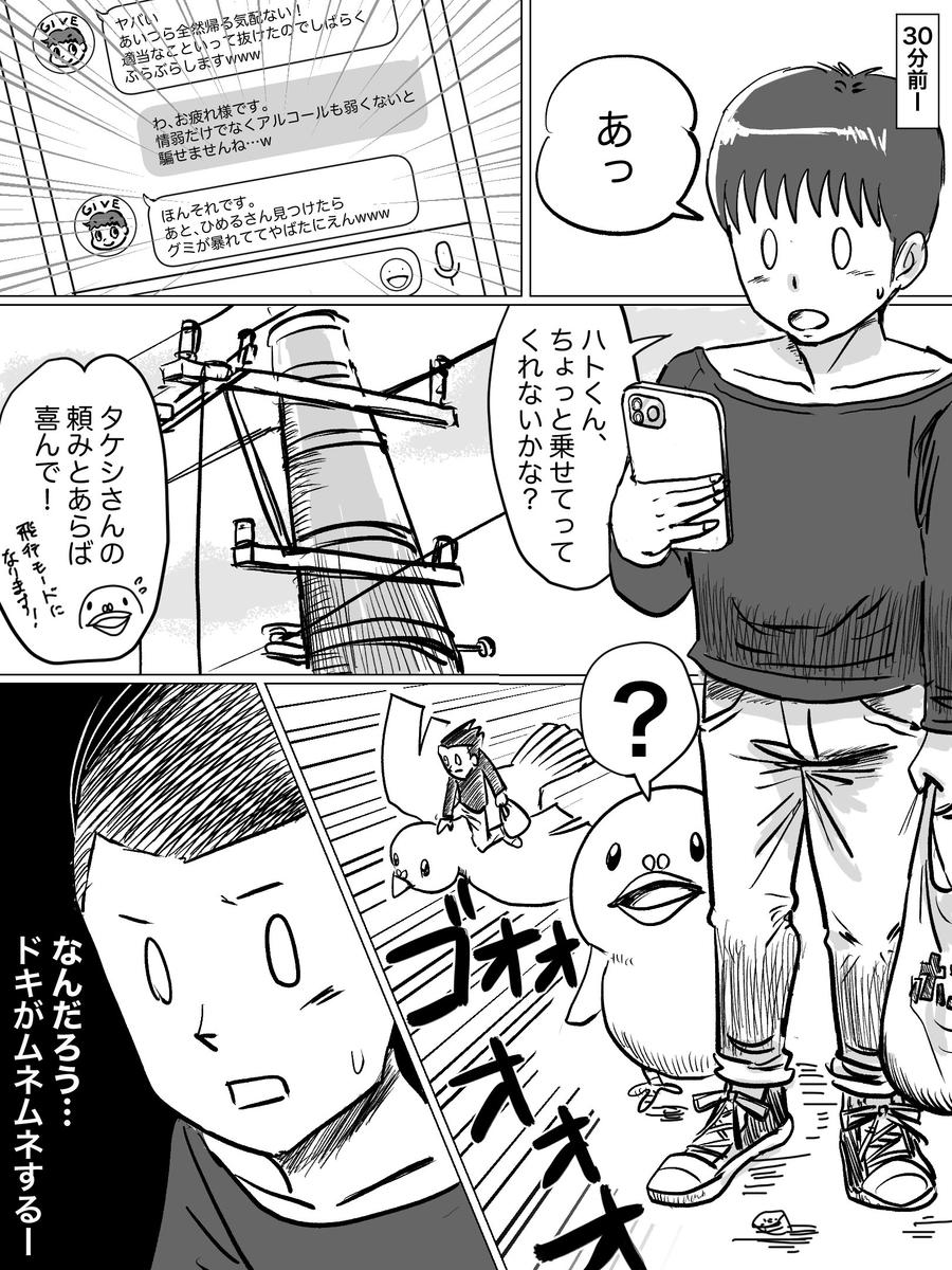 f:id:color-hiyoko:20201226113702j:plain