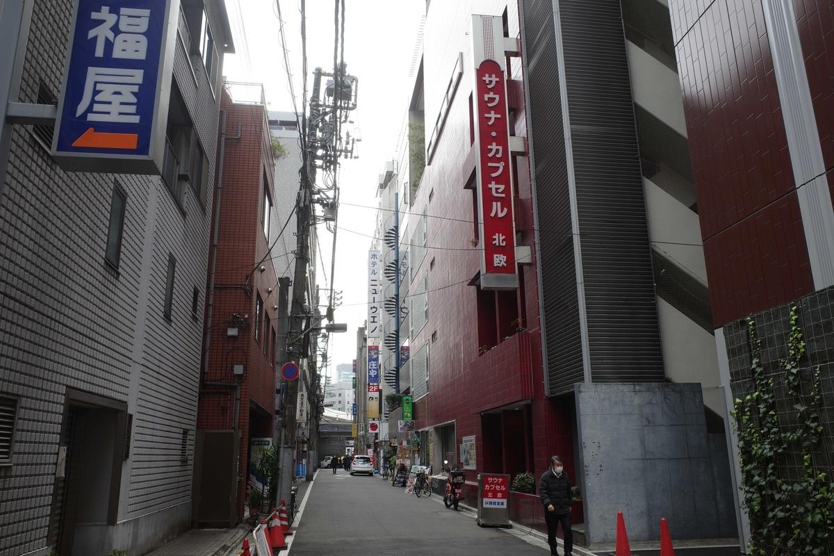 f:id:color-hiyoko:20210129120237j:plain