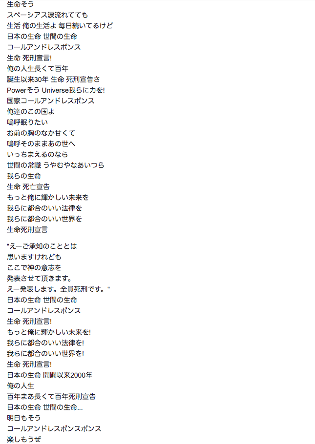 f:id:color-hiyoko:20210210125850p:plain