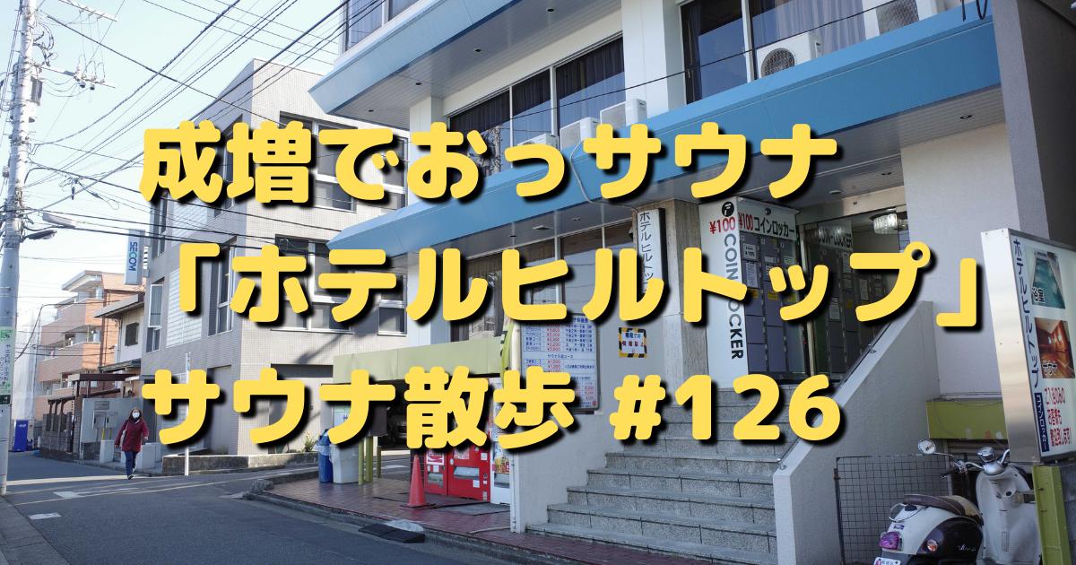 f:id:color-hiyoko:20210227113018p:plain