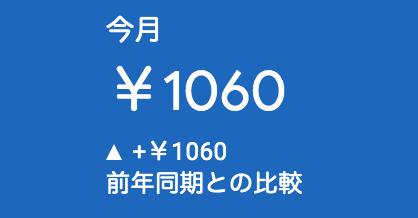 f:id:color-hiyoko:20210301195640p:plain