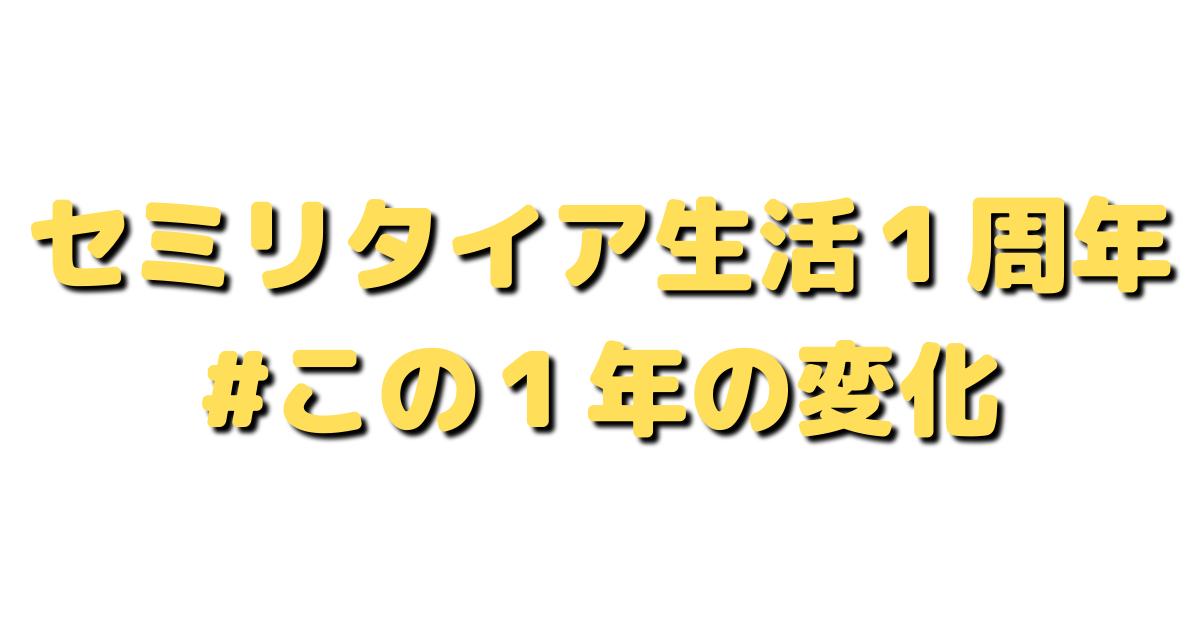 f:id:color-hiyoko:20210303132208p:plain