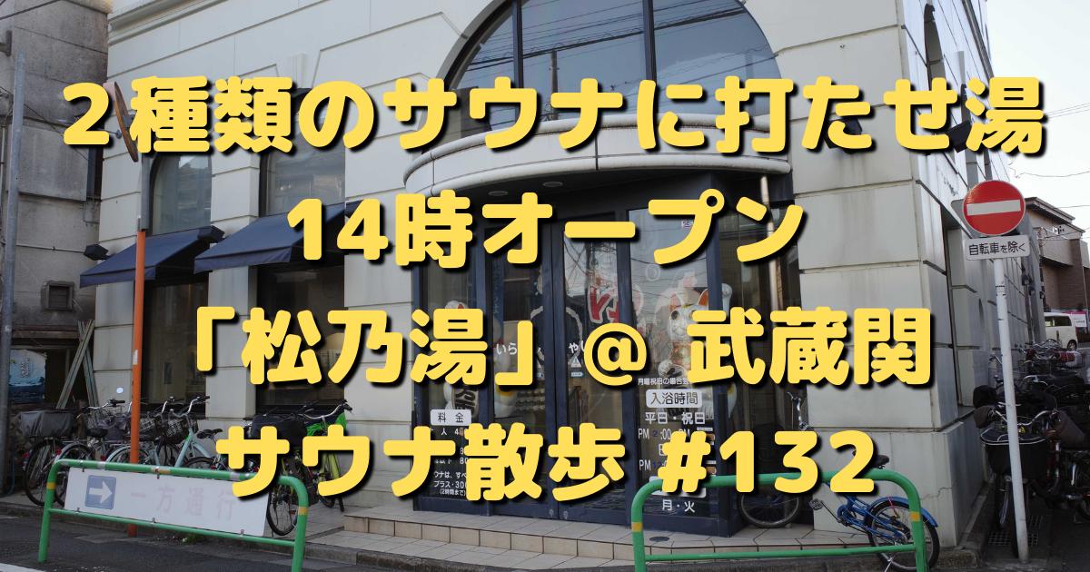f:id:color-hiyoko:20210310220516p:plain
