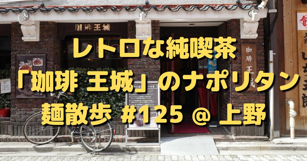 f:id:color-hiyoko:20210327213505p:plain