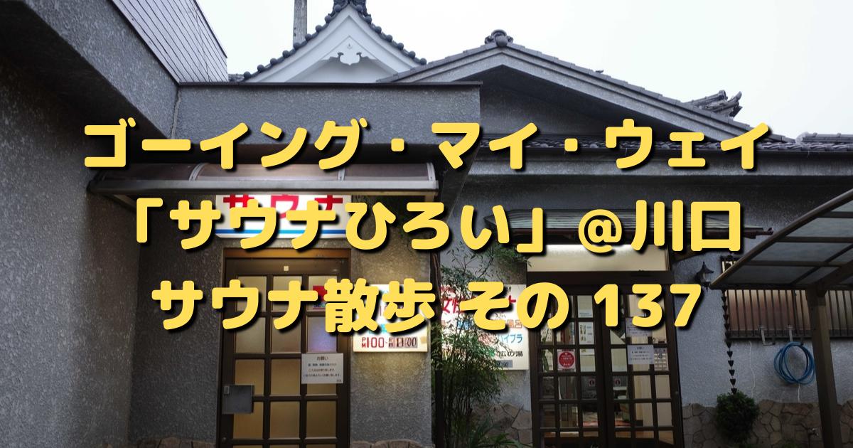 f:id:color-hiyoko:20210404130311p:plain