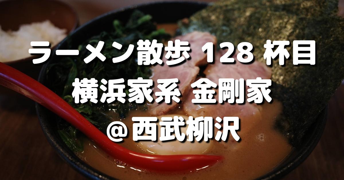 f:id:color-hiyoko:20210407233534p:plain