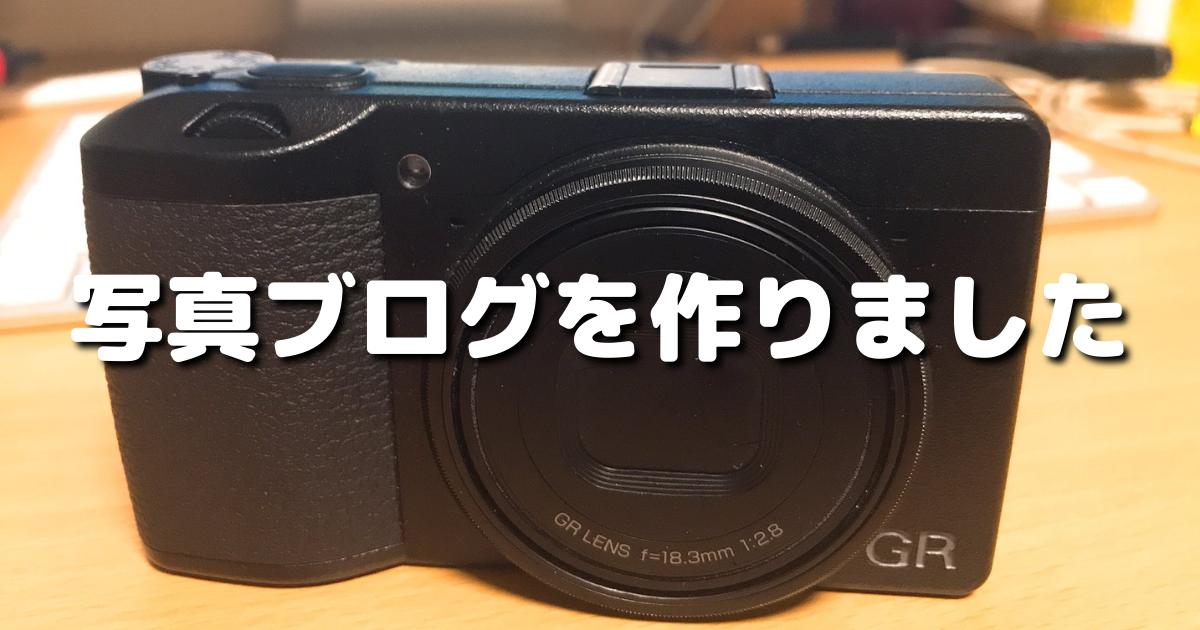 f:id:color-hiyoko:20210409005951p:plain