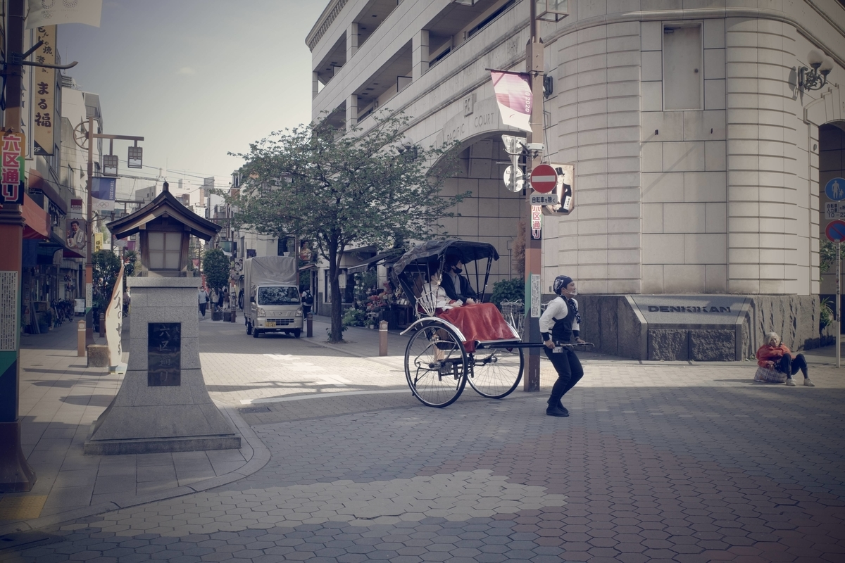 f:id:color-hiyoko:20210412235307j:plain