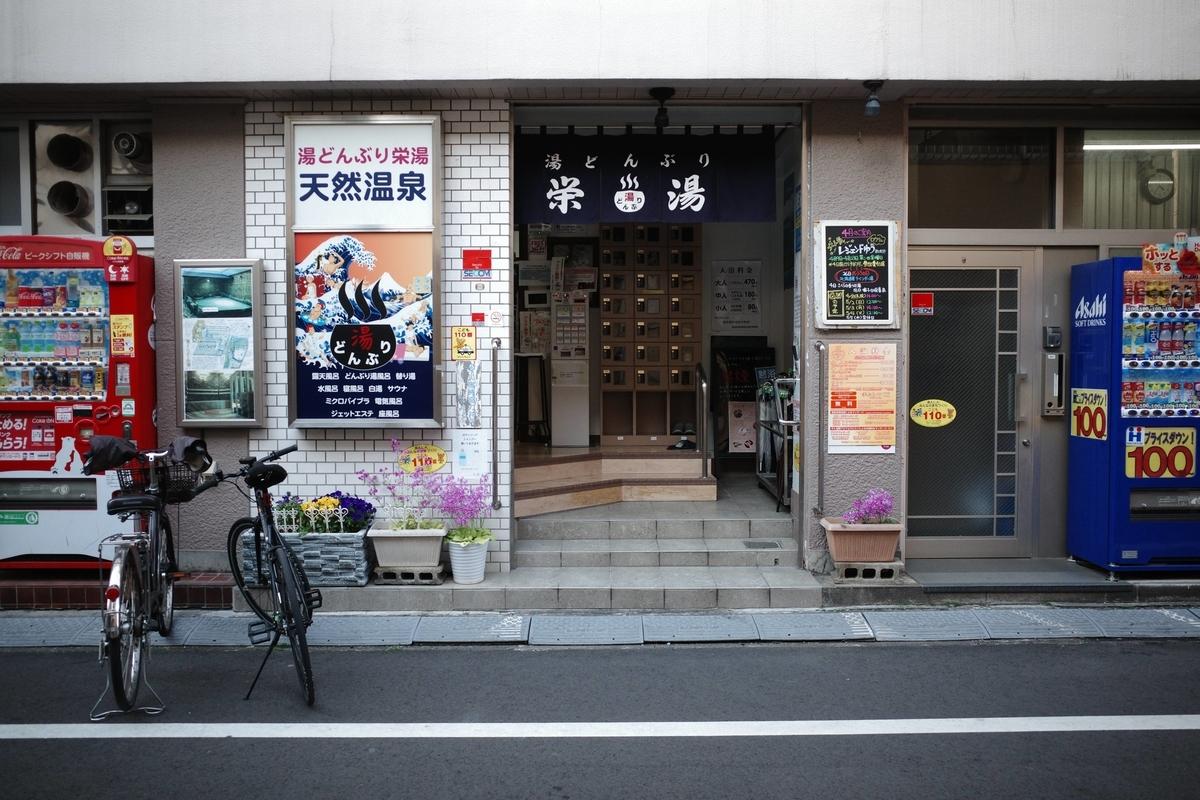 f:id:color-hiyoko:20210414105019j:plain