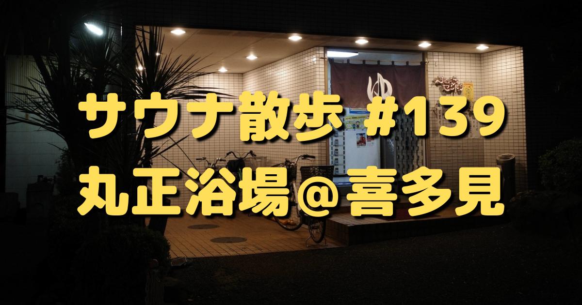 f:id:color-hiyoko:20210418085115p:plain