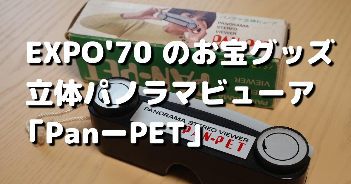 f:id:color-hiyoko:20210418110627p:plain