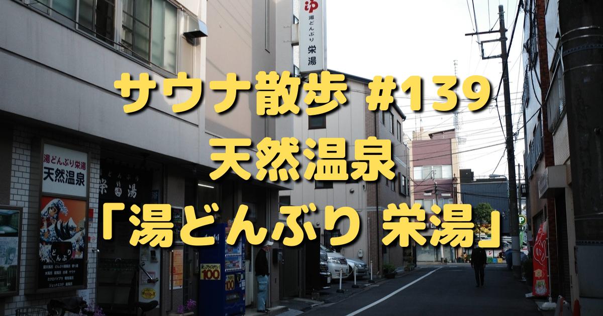 f:id:color-hiyoko:20210422142924p:plain