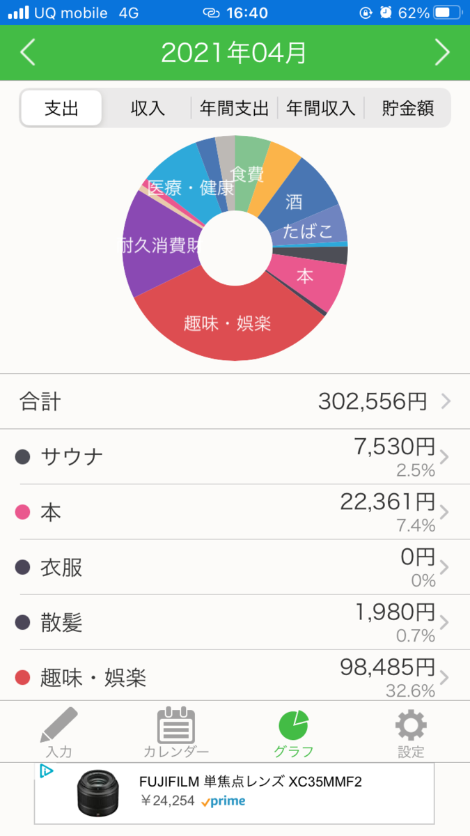 f:id:color-hiyoko:20210513112656p:plain