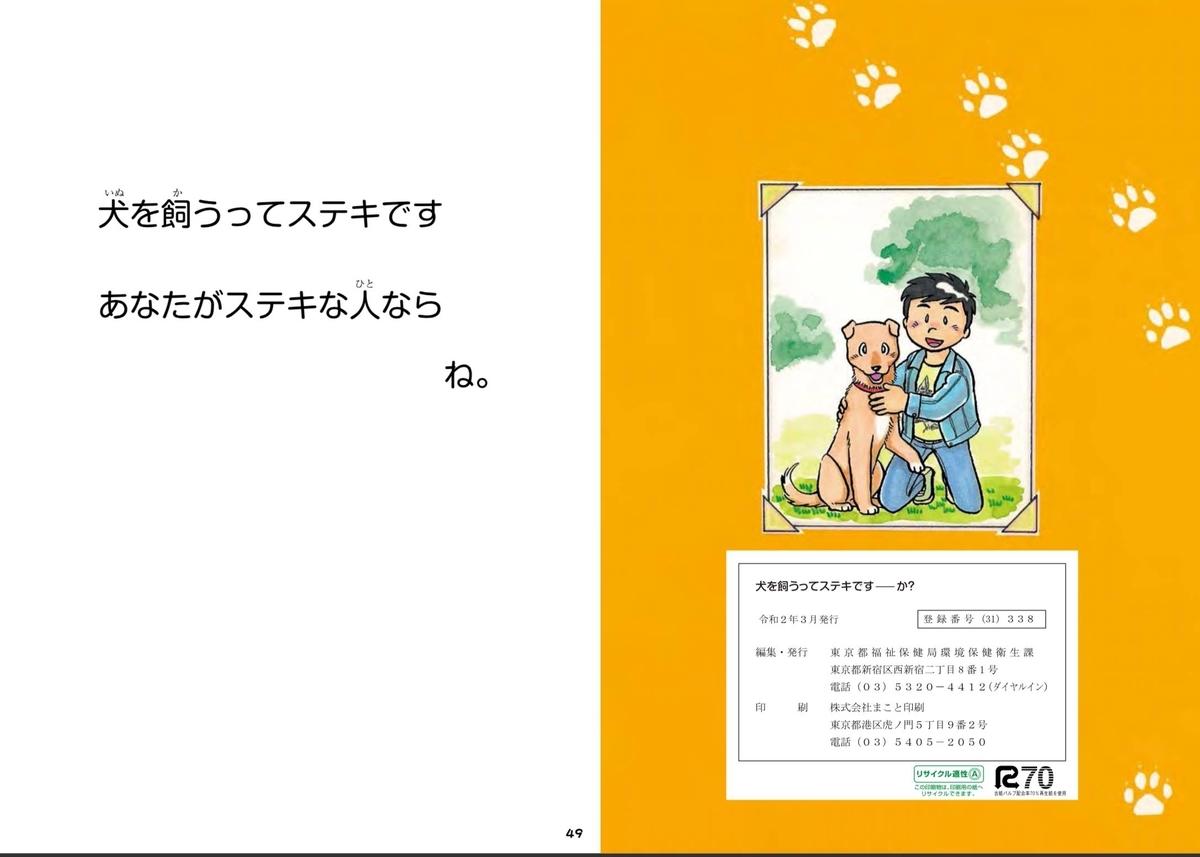f:id:color-hiyoko:20210516163312j:plain