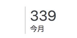 f:id:color-hiyoko:20210605204321p:plain