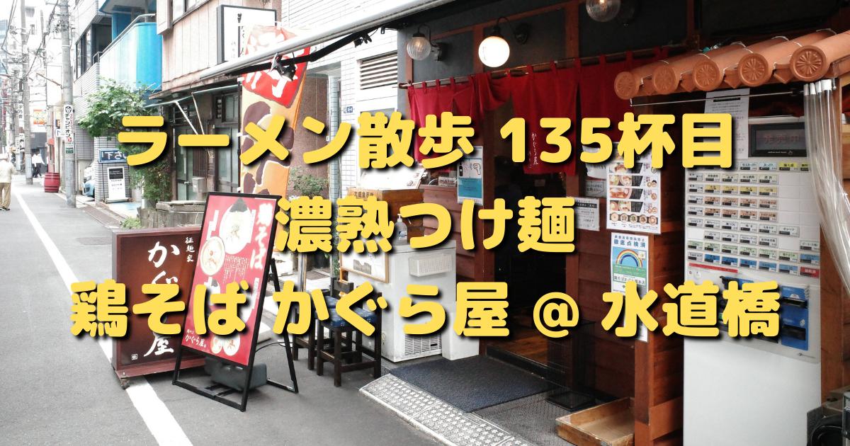f:id:color-hiyoko:20210608091523p:plain