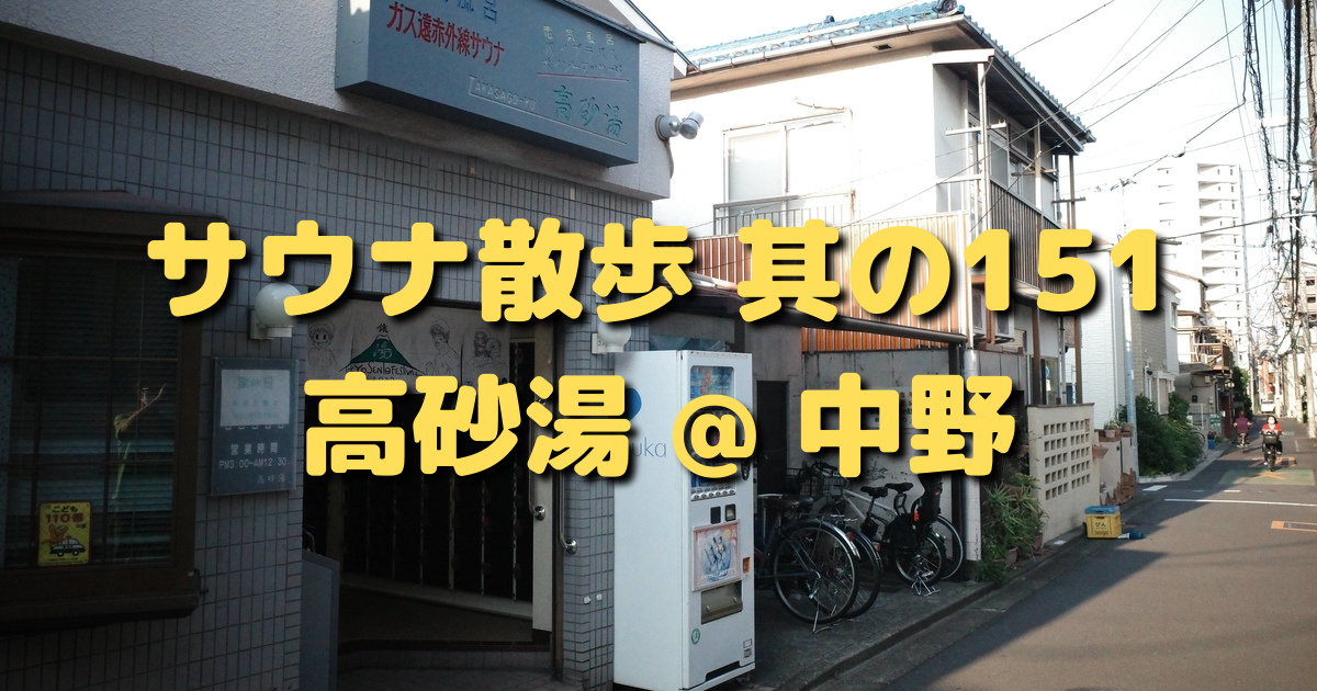 f:id:color-hiyoko:20210612092548p:plain