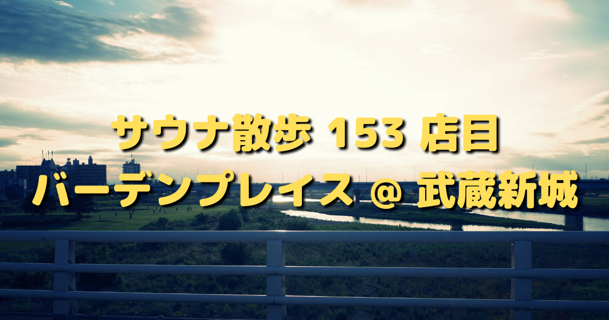 f:id:color-hiyoko:20210618162339p:plain