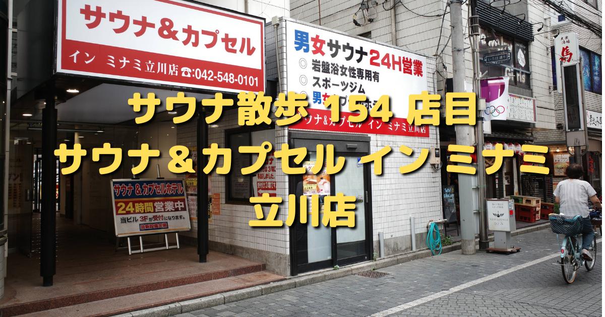 f:id:color-hiyoko:20210621212044p:plain
