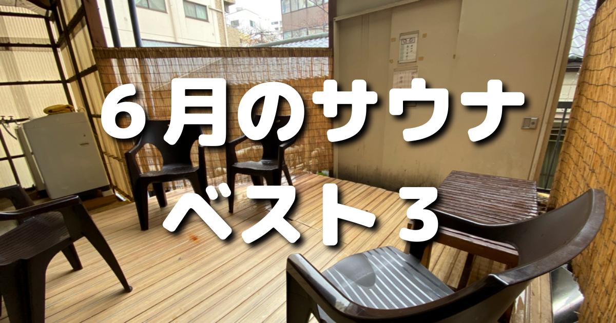 f:id:color-hiyoko:20210702085215p:plain