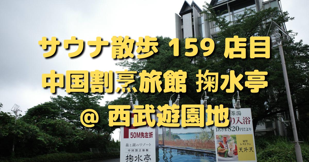 f:id:color-hiyoko:20210710172435p:plain