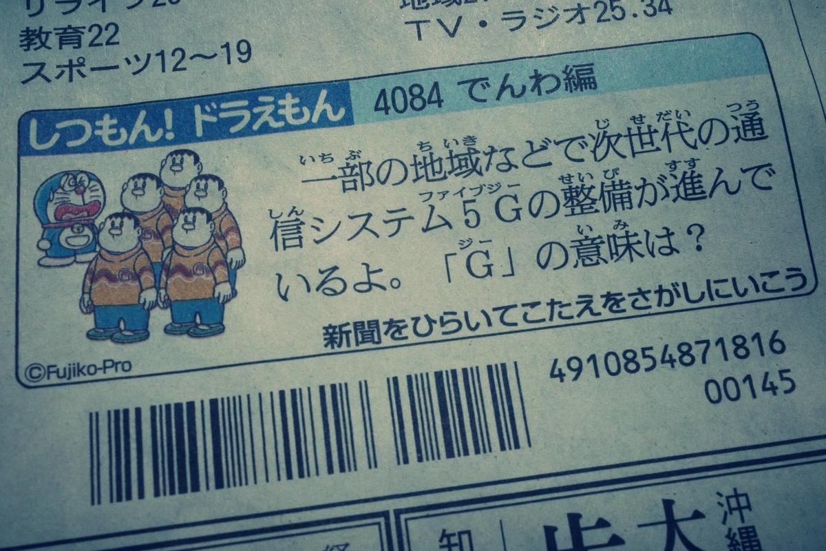 f:id:color-hiyoko:20210719183847j:plain