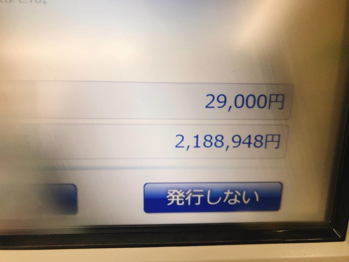 f:id:color-hiyoko:20210801095749j:plain