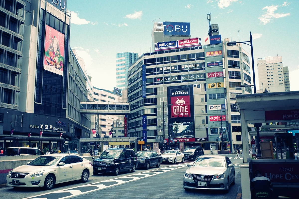 f:id:color-hiyoko:20210818214339j:plain