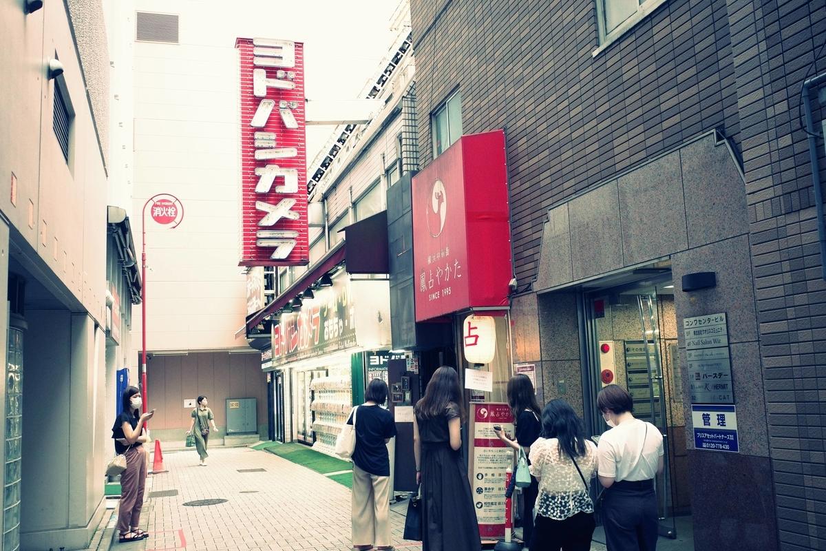 f:id:color-hiyoko:20210818214456j:plain