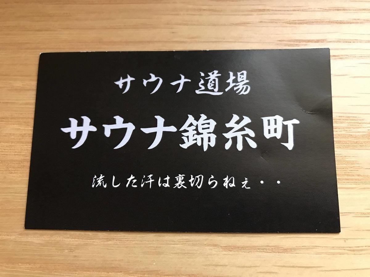f:id:color-hiyoko:20210826114008j:plain