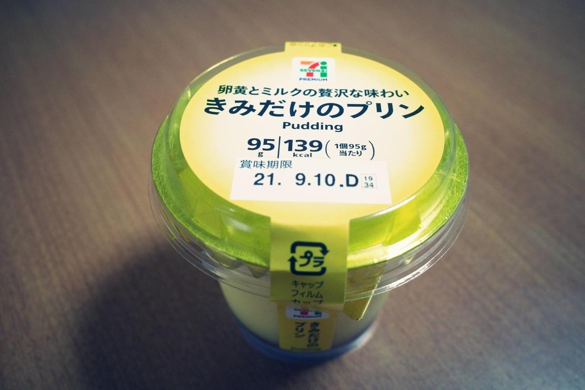 f:id:color-hiyoko:20210904193750j:plain